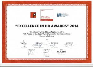 HR AWARD2014