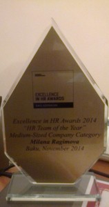 HR AWARD3